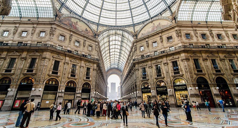 Milán (archivo)