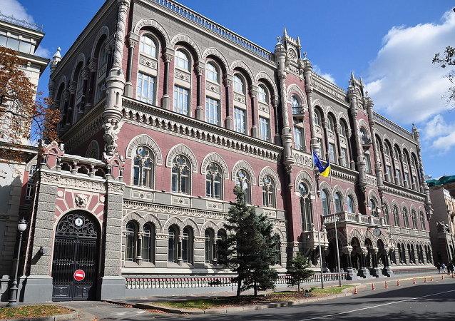 Edificio del Banco Nacional de Ucrania