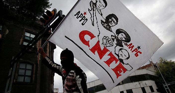 Protesta de la Coordinadora Nacional de Trabajadores de la Educación (CNTE) contra la reforma educativa en México