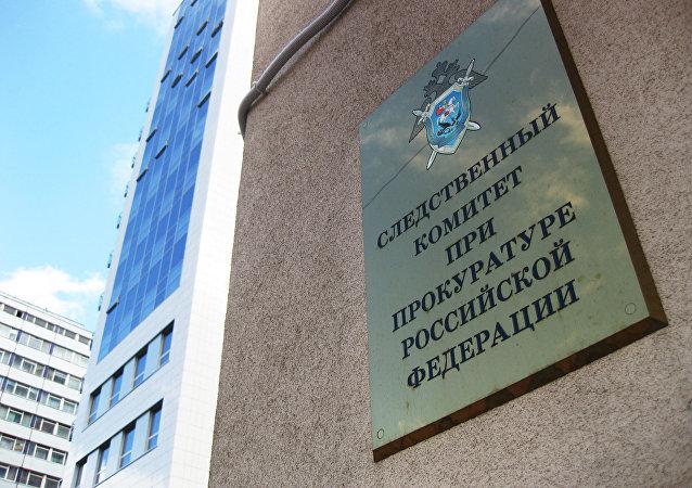 La Fiscalía General de Rusia