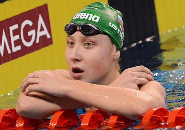 Daria Ustínova, nadadora rusa
