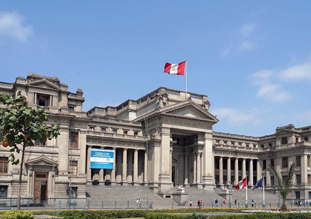 Palacio de Justicia, Lima, Perú.