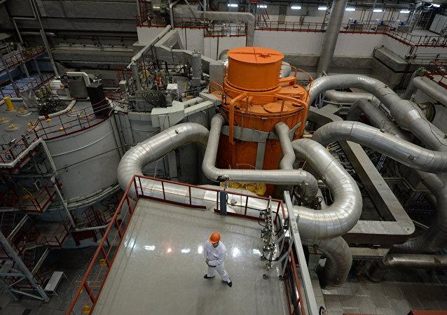 Una central eléctrica rusa