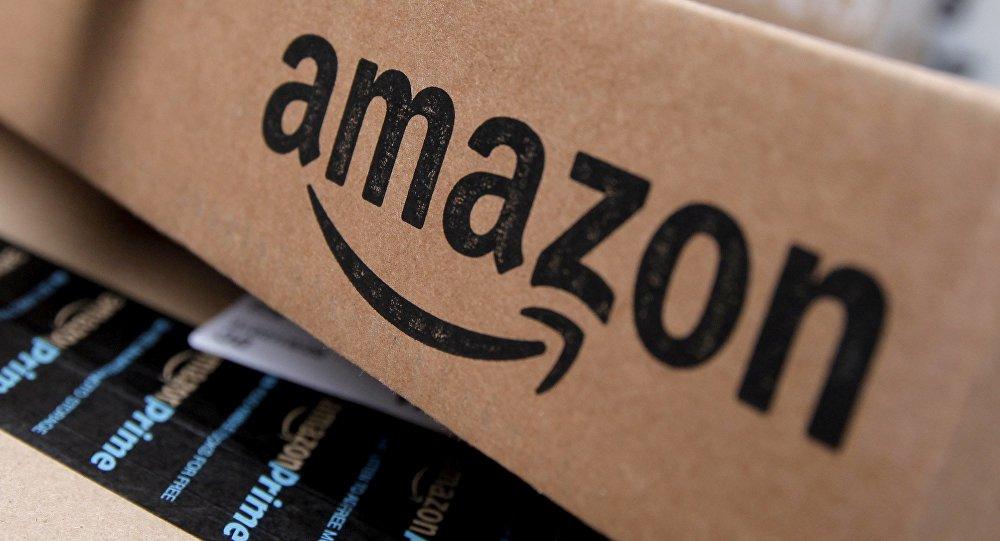 Cajas de Amazon (archivo)