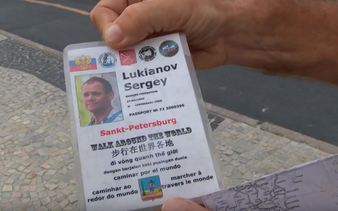 Serguéi Lukyanov, viajero ruso