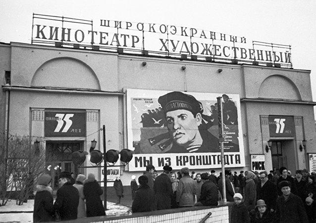 El primer cine de Rusia Judózhestvenni