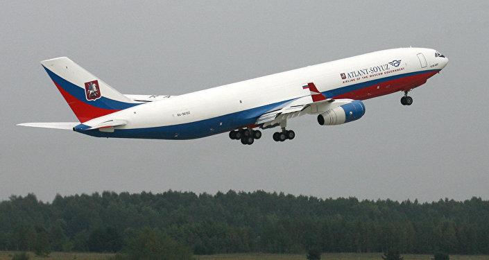 Il-96-400T (archivo)