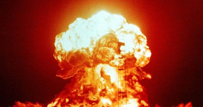 Una prueba nuclear (archivo)