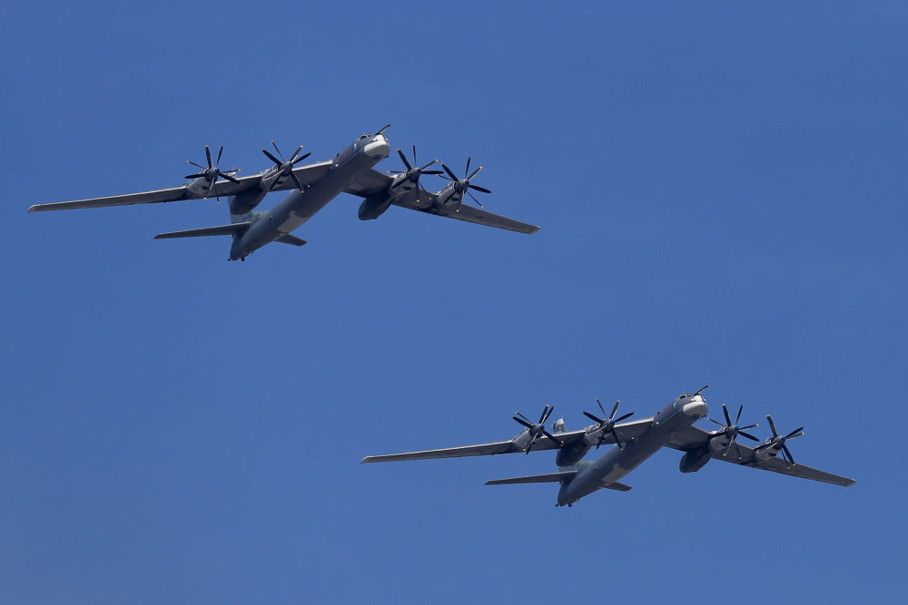 Tu-95MC
