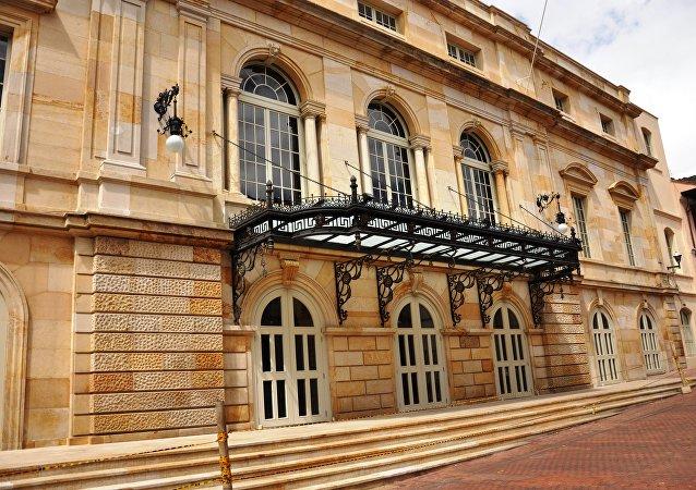 Teatro de Cristobal Colon, Bogotá