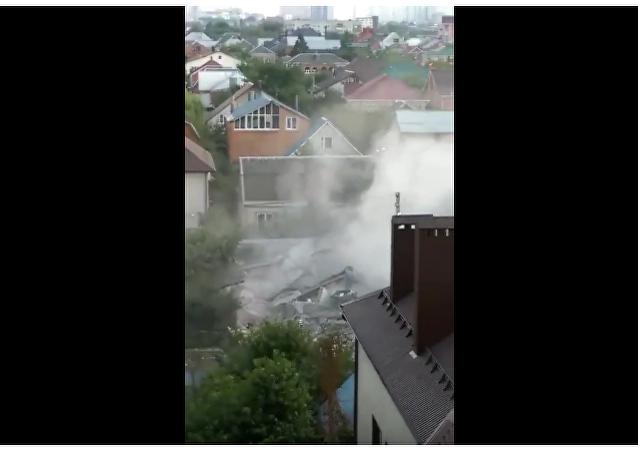 Un edificio se derrumba en Rusia