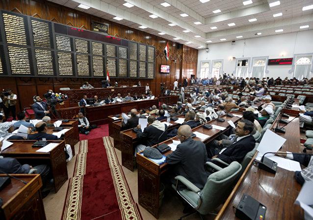 El Parlamento yemení
