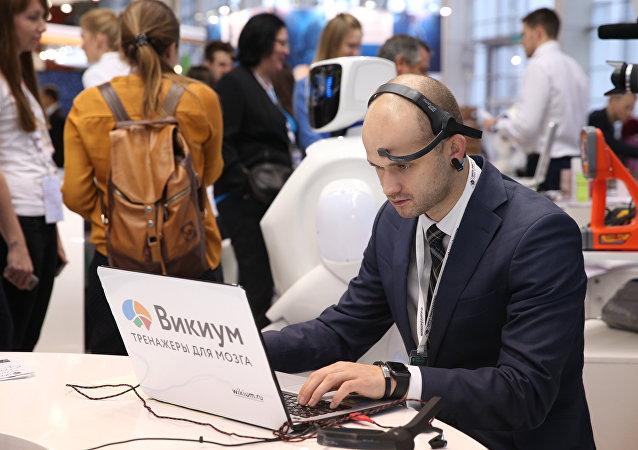 La 'startup' Vikium