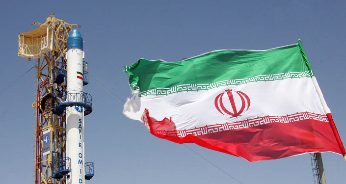 Bandera de Irán (archivo)