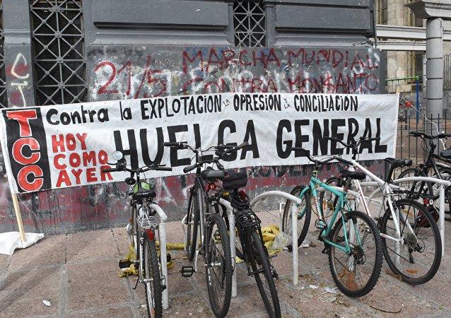 Protesta de PIT-CNT, Uruguay