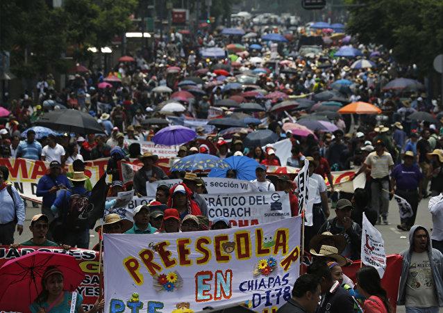 Protesta de profesores en Ciudad de México. Agosto de 2016 (archivo).