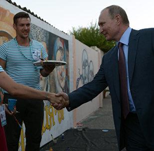 Putin llega al Foro Juvenil Tavrida