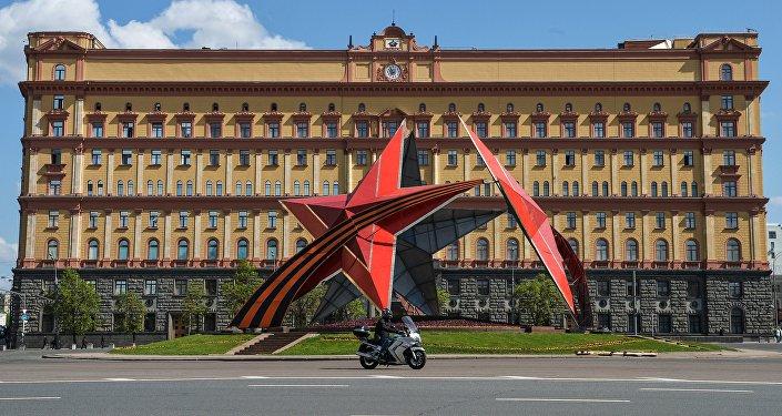 El edifcio en Moscú donde anteriormente se encontraba la KGB