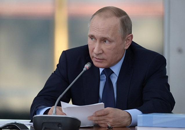 Vladímir Putin, presidente de Rusia (archivo)