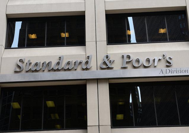 Standard & Poor's (archivo)