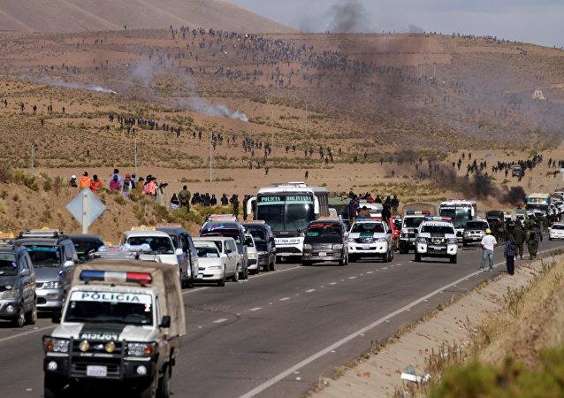 Protesta de mineros en Panduro, Bolivia
