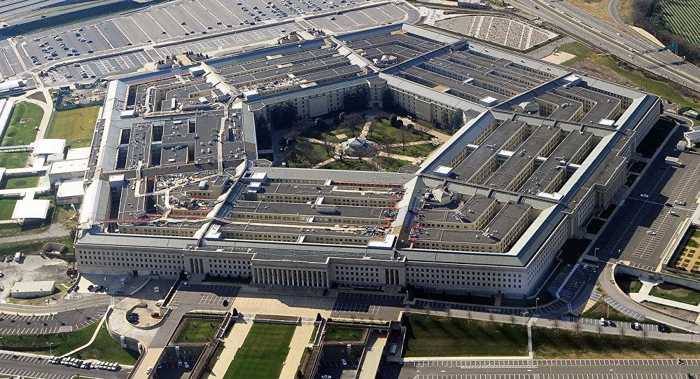 Edificio del Pentágono en Washington, DC