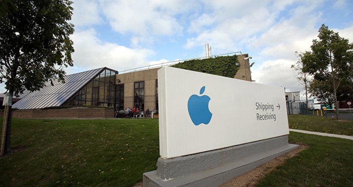 La vista del edificio de Apple en Cork, Irlanda (archivo)