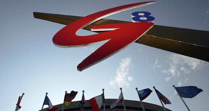 Banderas del G8 (archivo)