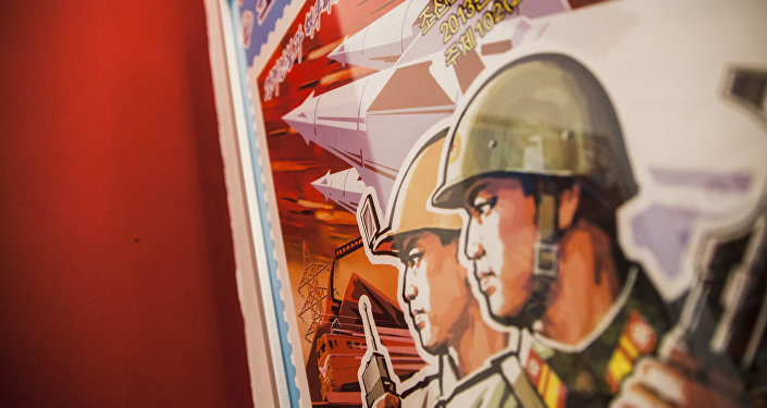 El local cuenta con numerosa iconografia norcoreana