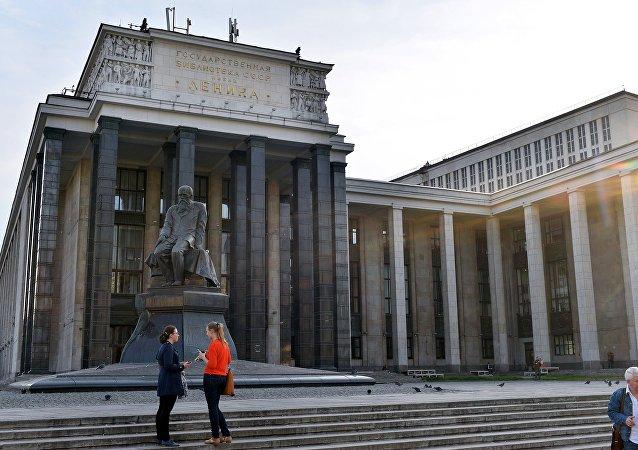 La Biblioteca del Estado en Moscú (archivo)