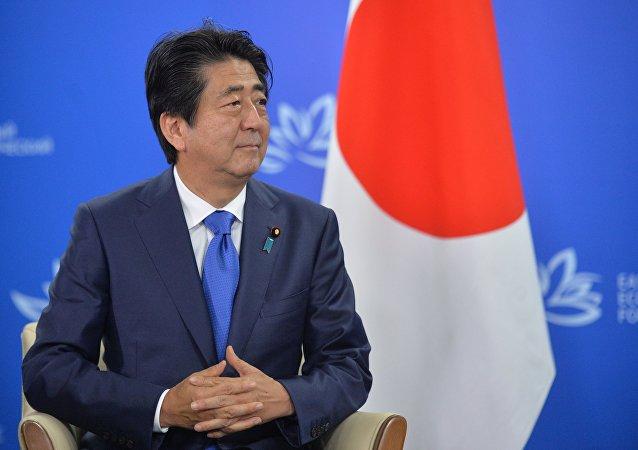 Shinzo Abe, el primer ministro nipón, durante el Segundo Foto Económico Oriental