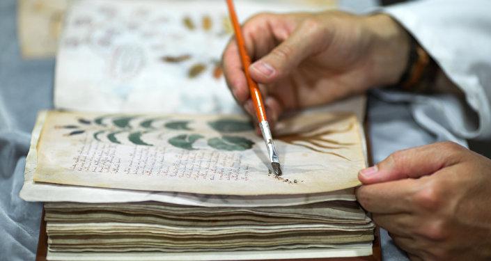 Manuscrito Voynich (Archivo)