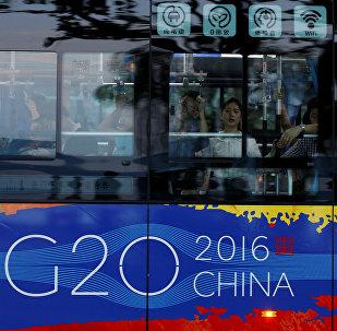 El logo de la cumbre de G20 en Hangzhou, China