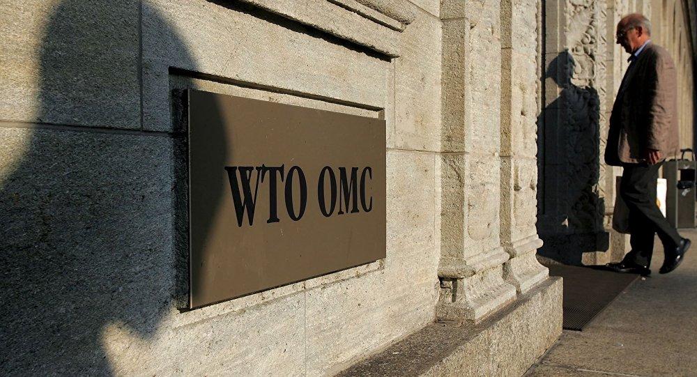 La sede de la Organización Mundial del Comercio