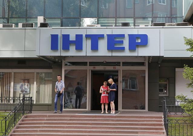 La sede del canal Inter en Kiev