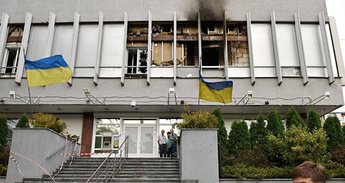 El edificio de Inter después del incendio