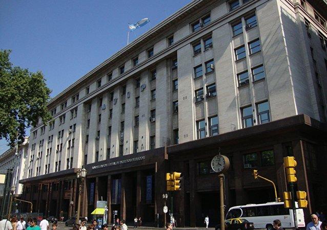 Edificio de la Administración Federal de Ingresos Públicos