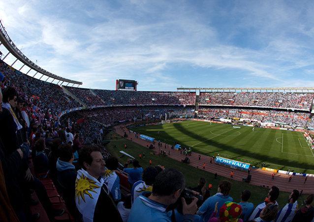 Estadio Antonio Vespucio Liberti en Argentina (archivo)