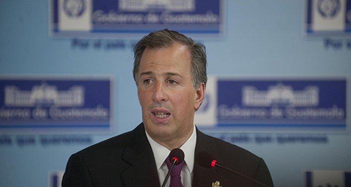 José Antonio Meade, virtual candidato presidencial del oficialista Partido Revolucionario Institucional (archivo)