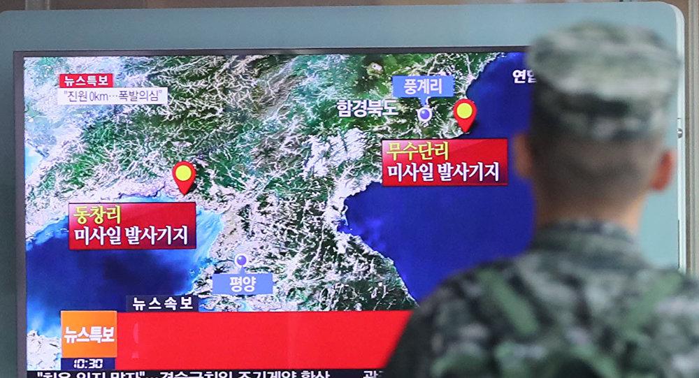 Actividad sísmica en Corea del Norte