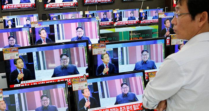 Corea del Norte conformando la prueba nuclear