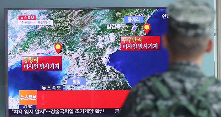 Prueba nuclear de Corea del Norte (archivo)