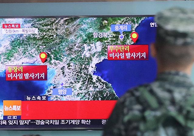 Nueva prueba nuclear de Corea del Norte (archivo)