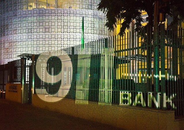 Proyección El Banco del 9/11 sobre la embajada de Arabia Saudí en Berlín