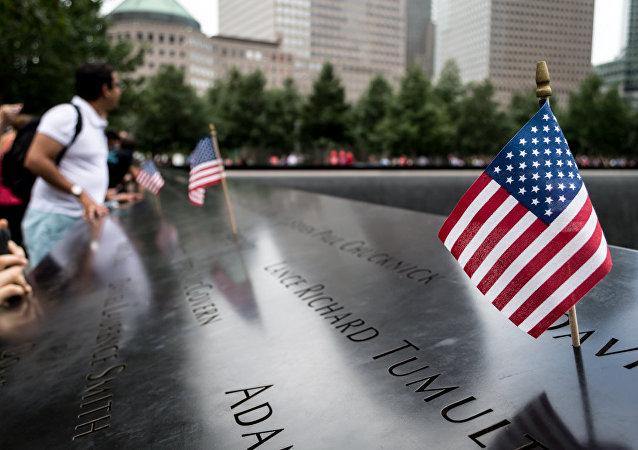 Memorial 9/11 en Nueva York