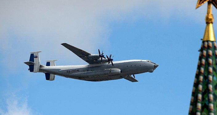 Avión An-22 Antéi