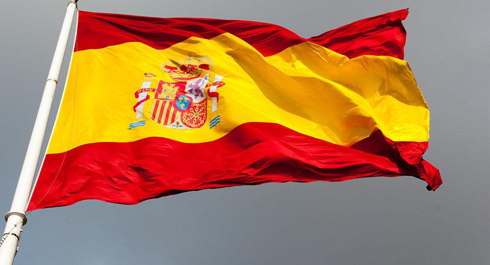 Resultado de imagen para El Gobierno de España bandera