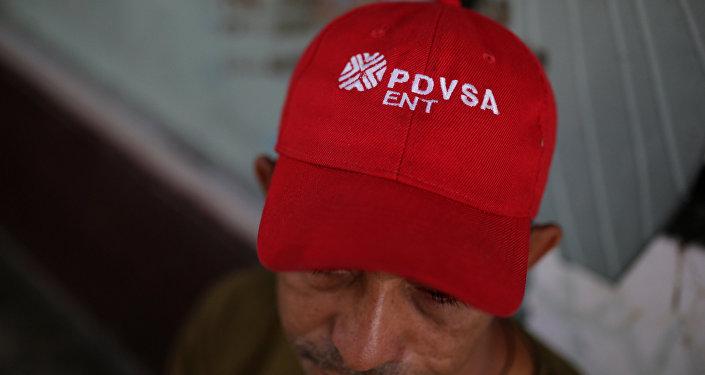 Logo de la petrolera PDVSA