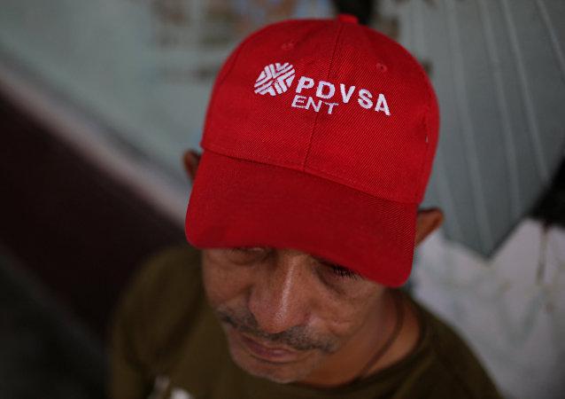 El logo de Petróleos de Venezuela (Pdvsa)