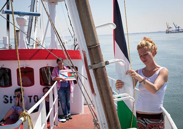 Flotilla de mujeres